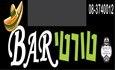 לוגו טורטי בר קריית גת