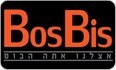 לוגו בוס ביס - Bos Bis ירושלים