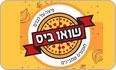 לוגו שואו ביס פיצה