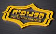 לוגו הכנופיה חיפה