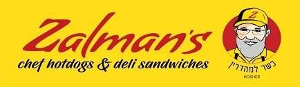 רקע Zalmans chef hotdogs ירושלים