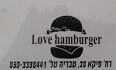 לוגו לאב בורגר טבריה