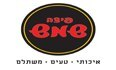 לוגו פיצה שמש נווה שאנן חיפה