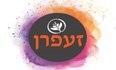 לוגו זעפרן מטבח ביתי נתניה