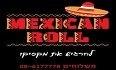 לוגו מקסיקן רול רהט