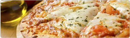 רקע פיצה סמייל Pizza smile אור יהודה