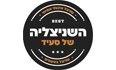 לוגו השניצל של סעיד אבו גוש