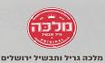 לוגו מלכה גריל ותבשיל ירושלים