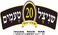 לוגו שניצל 20 טעמים נתניה
