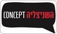 לוגו השניצליה CONCEPT נתניה עיר ימים