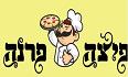 לוגו פיצה פרנה לוד
