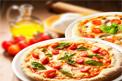 תמונת רקע פיצה ביאנקה אשקלון