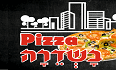 לוגו פיצה בשדרה כפר סבא