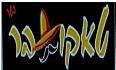 לוגו טאקו בר באר שבע