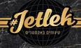 לוגו ג'ט לק