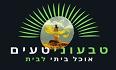 לוגו טבעוניטעים