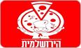 לוגו פיצה הירושלמית כפר סבא