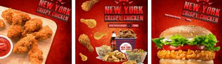 רקע New york crispy chicken ניו יורק קריספי צ'יקן