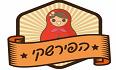 לוגו הפירשקי מאפים ממולאים