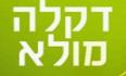לוגו דקלא מולא אומנית הפרי