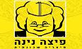 לוגו פיצה נינה
