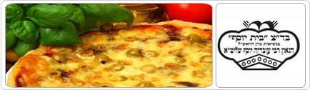 רקע פיצה חלי