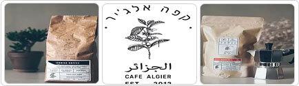 רקע קפה אלג'יר