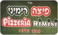 לוגו פיצה רימיני עפולה