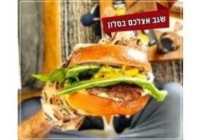 סמאש המבורגר