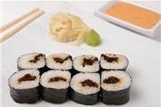 מאקי אושינקו (צנון יפני)