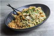 122. Green Rice