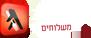 לוגו זאפ משלוחים